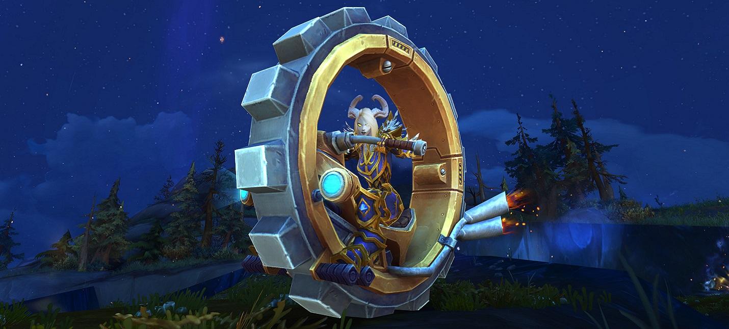 Азшара вернется в World of Warcraft 26 июня
