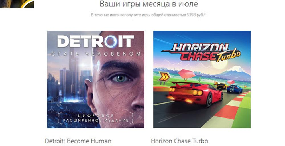 Detroit: Become Human заменили на PES 2019 в PlayStation Plus