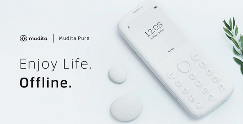 Сооснователь CD Projekt RED выпустил телефон для спокойной жизни