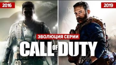 Эволюция Call of Duty (2016-2019)