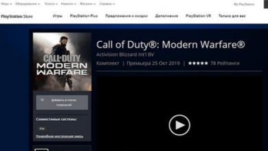 Call of Duty: Modern Warfare вернули в PS Store