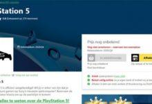 PlayStation 5 уже можно заказать сегодня!