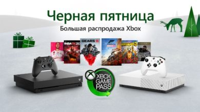 """Microsoft начала в России большую распродажу игр и электроники Xbox по случаю «Чёрной пятницы»"""""""