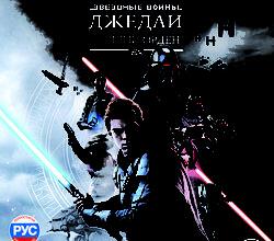 Обзор Star Wars: Jedi Fallen Order
