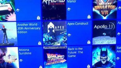 PlayStation 4: блокировка библиотеки и взлом аккаунтов