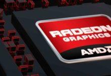 AMD рассказала о своей новой «недорогой» видеокарте — цена и сравнение с аналогами от Nvidia