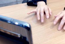 Будущее наступило — Samsung показала невидимую клавиатуру