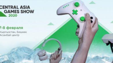 В Кыргызстане пройдет выставка Central Asia Games Show 2020 с разработчиками и видеоблогерами