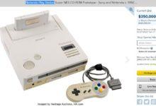 Уникальную консоль Nintendo Play Station более чем за 400 000 $ приобретет создатель Oculus Rift