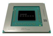 "Несколько списков AMD предполагают, что"" Nvidia Killer "" Big Navi GPU дата релиза близка"