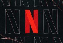 Netflix запустил новый тип сжатия видео для уменьшения объема трафика на телефонах