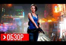 Игровые новости Апрель 2020- ОБЗОР Resident Evil 3 | ПРЕЖДЕ ЧЕМ КУПИТЬ