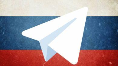 Депутаты Госдумы предложили отменить блокировку Telegram