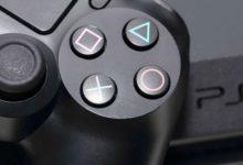 Для PS4 выпустили новую прошивку. Но она делает то же самое, что и предыдущие