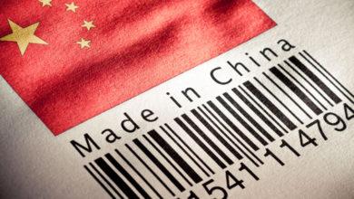 Китайский план по подъёму национальной полупроводниковой промышленности терпит крах