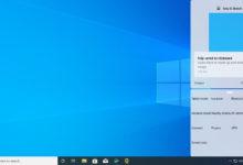 Microsoft опубликовала предрелизную версию майского обновления Windows 10
