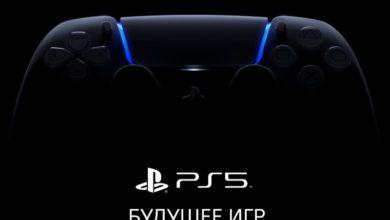 Официально: часовая презентация PlayStation 5 пройдёт 4 июня
