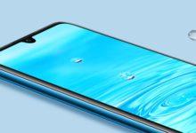 Смартфон Huawei P30 Lite New Edition предстал в четырёх цветах