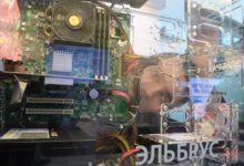 СМИ: в школах могут появиться «Горынычи» на базе процессоров «Эльбрус»