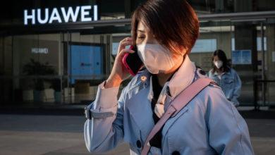 США продлили временную лицензию Huawei и заблокировали ей поставки полупроводников