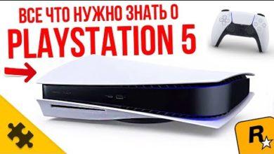 PLAYSTATION 5 - Вся инфа. GTA, ДАТА ВЫХОДА, ЭКСКЛЮЗИВЫ И ИГРЫ. Подробности PS5 (Обзор PlayStation 5)