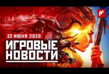 Игромания! ИТОГИ НЕДЕЛИ, 22.06 (EA Play 2020, SW: Squadrons, Baldurs Gate 3, Horizon Forbidden West)