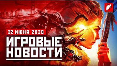 Игромания! ИТОГИ НЕДЕЛИ, 22.06 (EA Play 2020, SW: Squadrons, Baldurs Gate 3, Horizon Forbidden West)