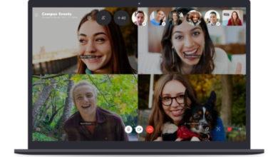 Microsoft избавится от Skype для рабочего стола