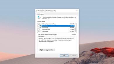 Недавнее обновление Windows 10 изменило работу утилиты «Очистка диска»