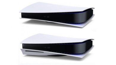 PS 5: особенности горизонтального расположения и сложности «цифровой» версии