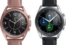 Смарт-часы Samsung Galaxy Watch 3 предстали в различных вариантах исполнения