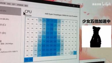 Видео: диспетчер задач Windows может показать мультфильм, но нужен Threadripper 3990X