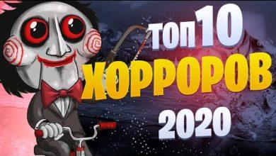 ТОП 10 ХОРРОР ИГРЫ 2020