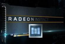 AMD в секретной презентации пообещала Radeon Instinct MI100, который превзойдёт NVIDIA A100. Надо только подождать