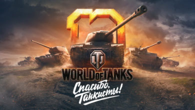 Wargaming объявила масштабную амнистию в World of Tanks: разблокированы будут многие, но не все
