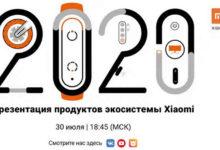 Xiaomi представила в России смартфон Redmi 9, браслет Mi Smart Band 5, а также TWS-наушники серии Mi True Wireless Earphones 2