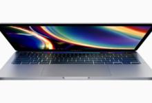 Apple начала продавать восстановленные MacBook Pro 13 2020 года