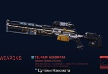Об оружии в Cyberpunk 2077 — видео презентация