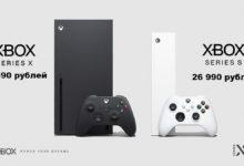 В сеть слили третью консоль Xbox Series V. Она без дисковода (слух)
