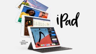 Представлены новые планшеты iPad и iPad Air. Флагман стоит 60 тысяч рублей
