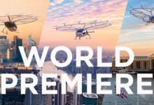 Прямо как в Cyberpunk 2077: Volocopter начала принимать предзаказы на полёты на воздушные такси