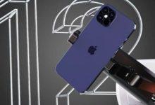 В сеть попали даты анонса iPhone 12 и приёма предзаказов