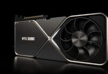 Дежавю: все GeForce RTX 3090 раскупили за считанные секунды. Спекулянты перепродают их с огромной наценкой