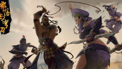 Китайское RPG Sands of Salzaar получит англоязычную версию до конца месяца