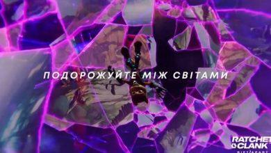 Рекламні ролики PlayStation 5 українською мовою