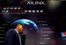 AMD ведёт переговоры о покупке Xilinx за $30 млрд. Объявить о сделке должны на следующей неделе