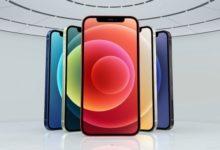 Apple анонсировала новые смартфоны iPhone 12