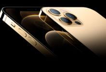 Apple iPhone 12 и iPhone 12 Pro уступили Android-флагманам в бенчмарке AnTuTu