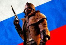 Fallout: New Vegas получает русскоязычную озвучку