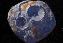 Космическая цена: металлический астероид Психея оценили в 10 квинтиллионов  долларов США